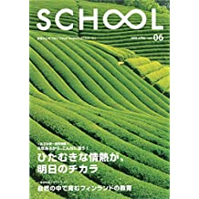 SCHOOL Vol.06