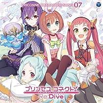 【メーカー特典あり】プリンセスコネクト! Re:Dive PRICONNE CHARACTER SONG 07(ジャケ絵柄ステッカー付)