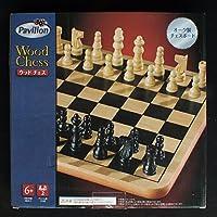 ウッドチェス Wood Chess [並行輸入品]