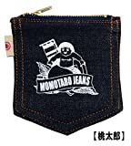 MOMOTARO JEANS (桃太郎ジーンズ【AS-38】ポケット型デニム小銭入れ(桃太郎)