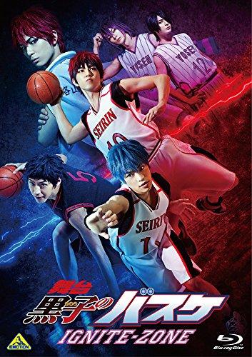 【Amazon.co.jp限定】 舞台「黒子のバスケ」IGN...