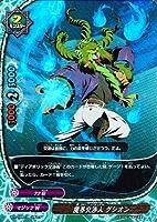 魔界交渉人 グシオン ガチレア バディファイト ドラゴン番長 bf-bt01-013