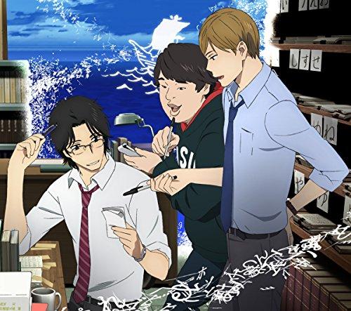 岡崎体育が「潮風」MVでアニメの世界に入っちゃった!?幻の動画が見たい!気になる歌詞の意味も掲載!の画像