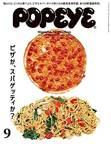 POPEYE(ポパイ) 2015年 09月号 [雑誌]の詳細を見る