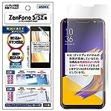 ASDEC アスデック ZenFone 5 ZE620KL / ZenFone 5Z ZS620KL フィルム ノングレアフィルム3・防指紋 指紋防止・気泡消失・映り込み防止 反射防止・キズ防止・アンチグレア・日本製 NGB-ZE620KL ( ZenFone 5 ZenFone 5Z / マットフィルム)