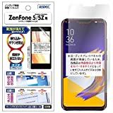 ASDEC アスデック ZenFone 5 ZE620KL / ZenFone 5Z ZS620KL フィルム ノングレアフィルム3・防指紋 指紋防止・気泡消失・映り込み防..