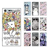 ScoLar スカラー デザイン Xperia XZ Premium SO-04J機種専用スマホケース 50534 カバー ハードケース iPhone Xperia AQUOS Galaxy ARROWSアート カラフル まつげ リップ ペイント ブランド ケース スカラー かわいい デザイン