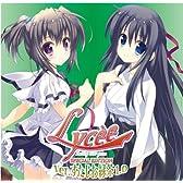 リセ スペシャルエディション バージョンすたじお緑茶1.0 BOX