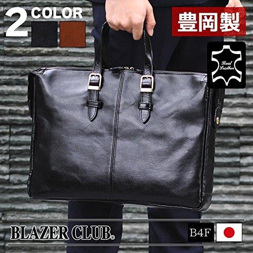 本革 牛革 ブリーフケース ビジネスバッグ チョコ色 日本製...