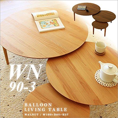 BALLOON90-3枚テーブル