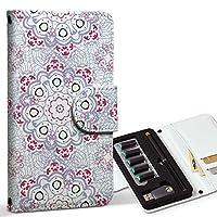 スマコレ ploom TECH プルームテック 専用 レザーケース 手帳型 タバコ ケース カバー 合皮 ケース カバー 収納 プルームケース デザイン 革 おしゃれ エレガント 紫 011716