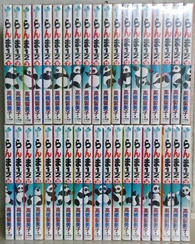 らんま1/2 (新装版) 全38巻完結 [マーケットプレイス コミックセット]の詳細を見る