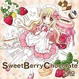 Sweet Berry Chocolate