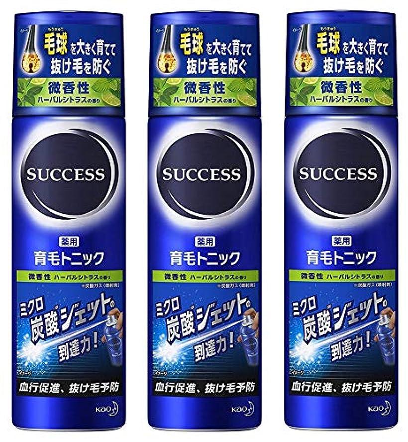 規模冗長見えない【花王】サクセス 薬用育毛トニック 微香性 180g ×3個セット