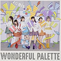 【Amazon.co.jp限定】WONDERFUL PALETTE ※AL+Blu-ray(オリジナルブロマイド付)