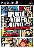「GTA リバティーシティ・ストーリーズ」の画像