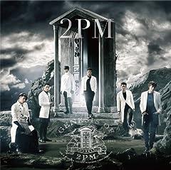 2PM「永遠〜Lasting heart〜」のジャケット画像