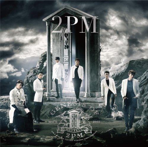 2PMのメンバーを人気ランキング形式で紹介!過去に脱退したメンバーも!?プロフィールを公開!の画像