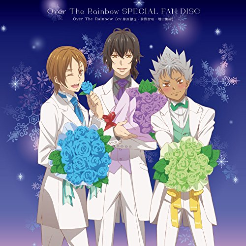 Over The Rainbow SPECIAL FAN DISC