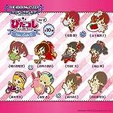 アイドルマスター シンデレラガールズ ぴたコレラバーストラップ Vol.2 ver.Cute 10個入りBOX