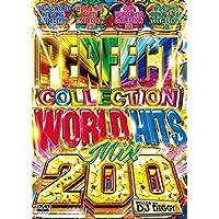 DJ DIGGY / PERFECT COLLECTION -WORLD HITS MIX 200-