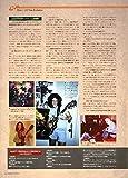 レジェンダリー・ギタリスト 特集●マーティ・フリードマン (シンコー・ミュージックMOOK) 画像
