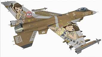 ハセガワ 1/72 三菱 F-2A アイドルマスター 双海亜美