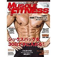 『マッスル・アンド・フィットネス日本版』2017年3月号