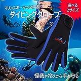 SUNNY ダイビンググローブ シュノーケリング手袋 寒中水泳 マリンスポーツ サーフィン 厚さ1.5mm 怪我/防寒対策 Sサイズ(イエロー) SN-SDG001