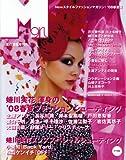 M girl '08春夏版―Newスタイルファッションマガジン!