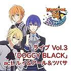 ピタゴラス スペクタクルツアー ライブ Vol.3 「DOGGY BLACK」 act.ルイ&アール&ツバサ