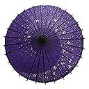 Smiti 和傘 紙傘 直径84cm 黒骨 桜吹雪/藤花 (桜吹雪 紫)