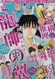 月刊少年マガジン 2021年 06 月号 [雑誌]