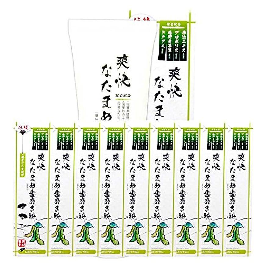 アーサーコナンドイル履歴書通貨伝統 爽快 なた豆歯磨き粉 120g (10個セット)
