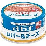 デビフ ドッグフード レバー&チーズ 85g