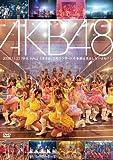 AKB48 2008.11.23 NHK HALL 『まさか、このコンサートの音源は流出しないよね?』 [DVD] 画像