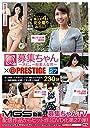 募集ちゃんTV×PRESTIGE PREMIUM 27/プレステージ DVD