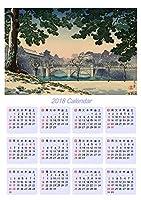 浮世絵 カレンダー 2019年度版 UCAL-14013 土屋光逸 - 二重橋