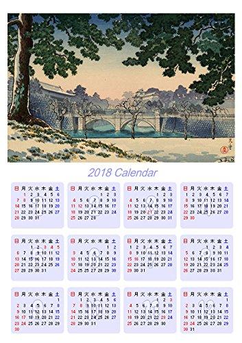 浮世絵 カレンダー 2018年度版 UCAL-14013 土屋光逸 - 二重橋