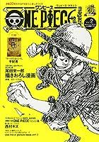 ONE PIECE magazine 第02巻
