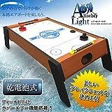 My Vision 座敷版 電池式 エアホッケー テーブル ゲームおもちゃ ストライク 子供 対戦 プレゼント 景品 家族 ゲームセンター MV-3018A