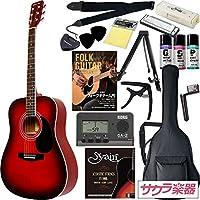 HONEY BEE アコースティックギター ウエスタンギタータイプ W-15M/WRS マットフィニッシュモデル 初心者入門16点セット