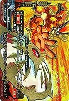 """バディファイトDDD トリプルディー バルドラゴン""""バルソーサー・オーバーラッシュ! """" 超ガチレア / 滅ぼせ! 大魔竜!! / シングルカード / D-BT03 / 0002"""