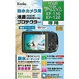 Kenko 液晶保護フィルム 液晶プロテクター 親水タイプ FUJIFILM FinePix XP130/XP120/XP90用 KLP-FXP130