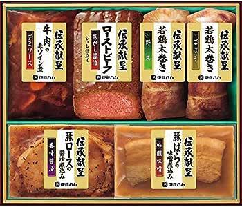 【2019年 お歳暮限定】 伊藤ハム 伝承献呈ロ-ストビーフ&肉惣菜ギフト ×GMT-41