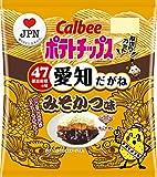 カルビー ポテトチップス みそかつ味 55g ×12袋