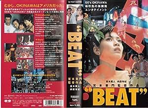 BEAT [VHS]
