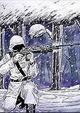 狙撃兵の血~シモ・ヘイヘの影~