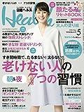 日経Health(ヘルス)2016年5月号