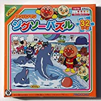 アンパンマン ジグソーパズル (イルカ) 32ピース